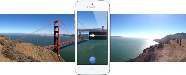 iPhone 5 Panorama